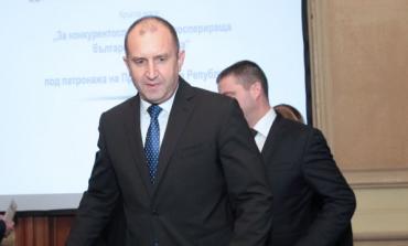 Радев към българите: Бъдете нетърпими към корупцията