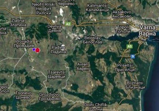 Земетресение от 3,5 по Рихтер регистрирано до Провадия