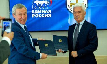 """""""АТАКА"""" ще си сътрудничи с партията на Путин"""