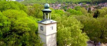 Провадия - една перла от бългрската история
