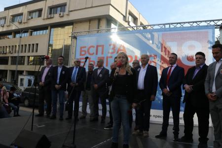 Елена Йончева от Бургас: БСП е единственият шанс за промяна в България