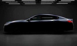 """BMW показа """"осмица"""" с четири врати"""