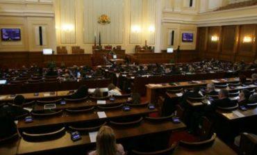 След БСП и ДПС бойкотира парламента