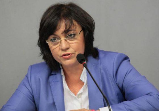 Корнелия Нинова: Корупцията става емблема на това управление!