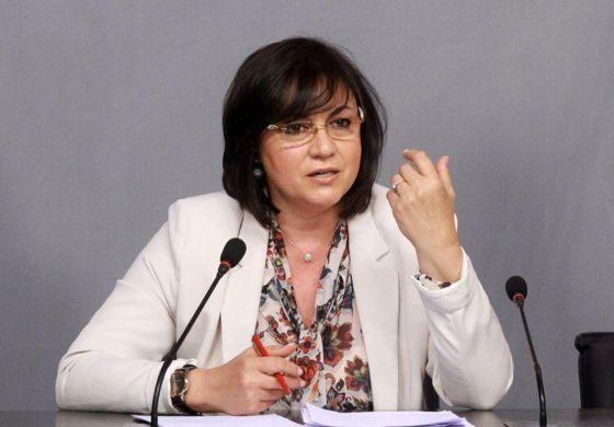 """Нинова качва """"старите кучета"""" на Пързалката. ГЕРБ, ДПС, ВМРО и Слави ще мачкат БСП на местния вот, става четвърта сила"""