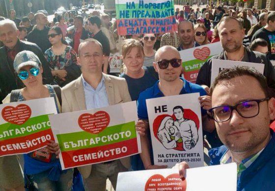 Симеон Славчев: Председателката на Държавната агенция за закрила на детето незабавно да подаде оставка