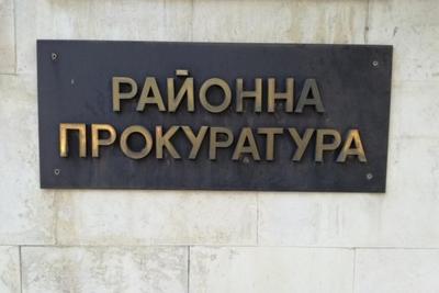 Главният прокурор предлага окрупняването на още 28 държавни обвинения
