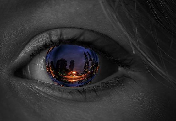 Какво стои между личния ни свят и реалността?