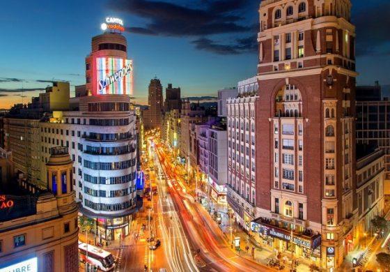 Мадрид и околностите за 3 дни