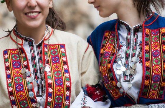 Какви са били някогашните названия на българските градове