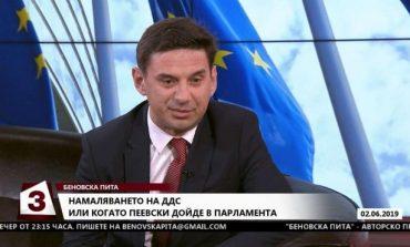 Халил Летифов, ДПС: Ще направим всичко възможно на местните избори да разширим географията