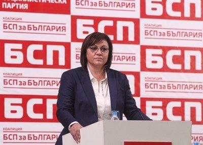 Областният съвет на БСП – Пазарджик изразява несъгласие с оставката на Корнелия Нинова
