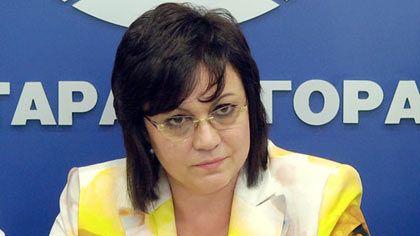 БСП-Стара Загора: Лидерът на социалистите Корнелия Нинова да оттегли оставката си!