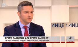 Вигенин: Призовавам към примирие в БСП! Нинова да оттегли оставката си!