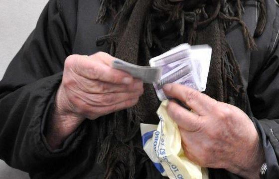 Правителството гласува нов размер на социалната пенсия за старост