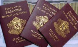 Паспортите вече ще са с валидност 10 г.