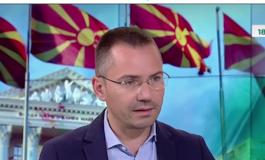 Джамбазки към Северна Македония: Фалшификацията на историята трябва да бъде прекратена