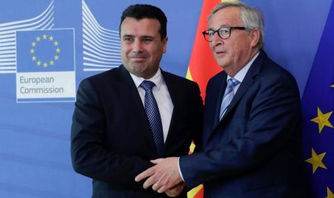 Някои държави от ЕС не искат Северна Македония