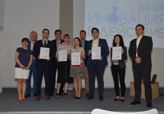 """Дигитален ресурсен център за проекти в областта на точните науки и изкуството спечели първо място в Академия """"Иновация в действие"""" 2018/2019"""