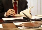 Започва набиране на проекти за подкрепа на малки и средни предприятия