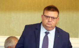 Избират нов главен прокрурор на 24 октомври