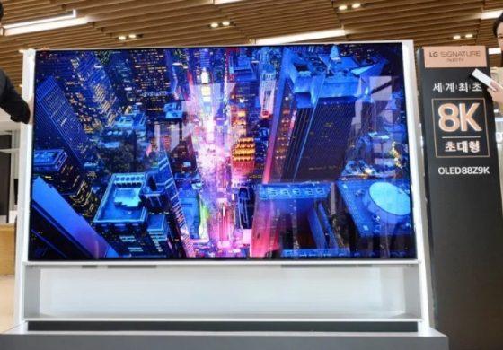 LG стартира продажбите на първия в света 8К OLED телевизор