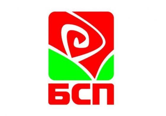 Общинските съвети на БСП в Ботевград, Правец и Етрополе подкрепят Корнелия Нинова с декларация