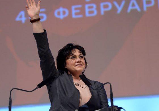 Конгресът на социалистите решава днес: БСП с Нинова или БСП без Нинова!