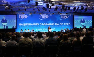 Бойко Борисов към ГЕРБ: Не искам да сменяте походката