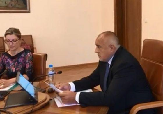 Борисов пред министрите: Сивата икономика намалява, България е стабилна