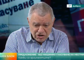 Проф. Михаил Константинов: Отпадането на машинното гласуване е добра идея