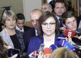 Нинова: Подкрепяме Радев - ГЕРБ и ДПС отвориха възможността партиите да се финансират от олигарси!