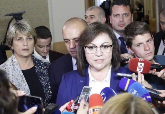 Нинова: Подкрепяме Радев – ГЕРБ и ДПС отвориха възможността партиите да се финансират от олигарси!