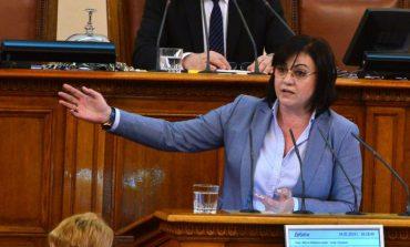 Нинова: Борисов е заплаха не само за живота на 5 милиона българи, а и за европейската сигурност!