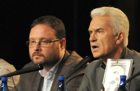 """""""Атака"""": Новата управляваща коалиция е ДПС, ВМРО и ГЕРБ"""