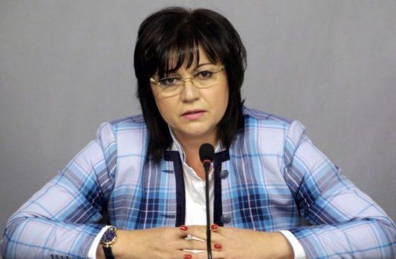 Нинова: Късно ви е за смяна на позицията за Кьовеши, г-н премиер