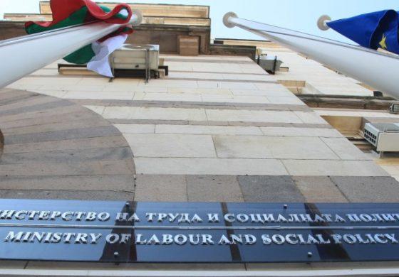 """Осигуряват по-достъпна среда във Вълчи дол чрез """"Красива България"""""""
