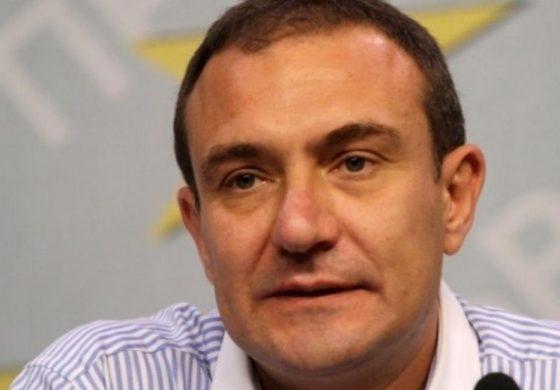 Само в ПРОВАТОН! Изпълнителното бюро на БСП свали доверието си от Борислав Гуцанов!