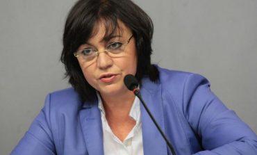 Изпълнителното бюро на БСП ще проведе изнесени заседания в Шумен и Варна