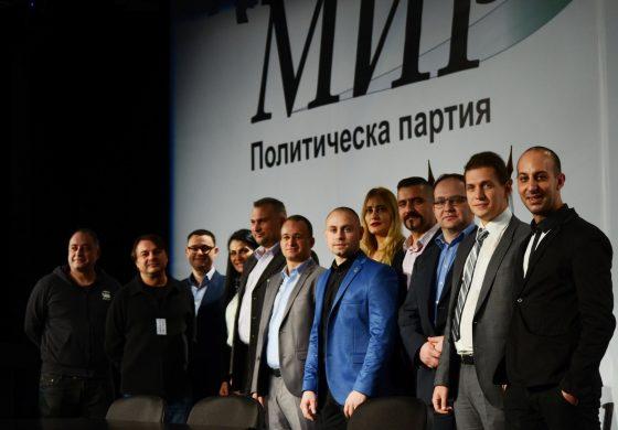 ПП МИР искат цялостно въвеждане на машинното гласуване в България