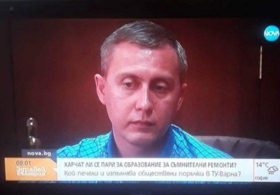 Скандален пом. ректор от Варна освободен от длъжност