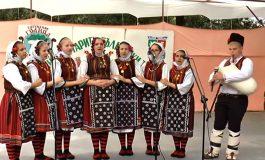 В общ. Долни Чифлик, край с. Голица ваяците свикват народен събор на Гермето