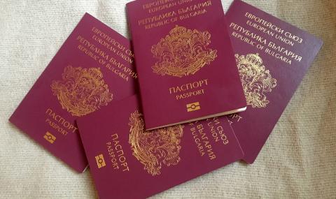 Паспортите ще са валидни 10 години