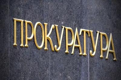 Прокурори, следователи и служители на съдебната власт от цялата страна изразиха публична подкрепа за Иван Гешев