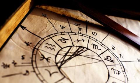 Вашият хороскоп за днес, 28.07.2019 г.