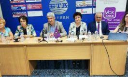 23 млрд. лв. е делът на сивата икономика в България, изчисли КНСБ