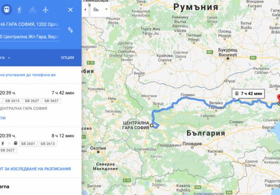Разписанието на БДЖ вече и в Google maps