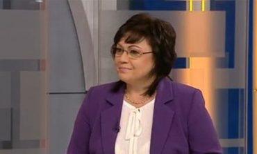 Нинова казва кандидата за кмет на София през септември, чака Манолова