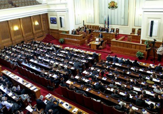 34 дни лятна ваканция за депутатите, връщат се при вето