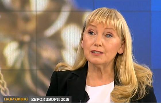СГС прекрати дело за клевета срещу Елена Йончева